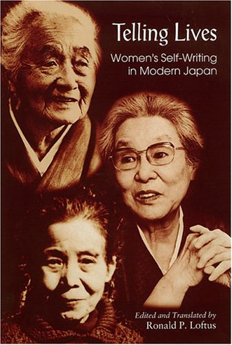 Telling Lives: Women's Self-Writing in Modern Japan Text fb2 book