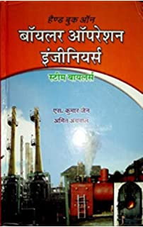 Buy Exposure to Boilers Book Online at Low Prices in India