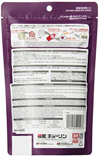 Hikari Usa Inc AHK42553 Saki Goldfish 7.0 -Ounce