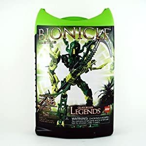 2009 summer edition Lego Bionicle Legends Vasutasu LEGO Bionicle Glatorian 8986 - 51NXTLvNOGL - LEGO 2009 Summer Edition Bionicle Legends Vasutasu Bionicle Glatorian 8986