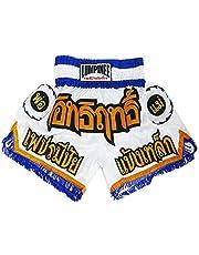 Lumpinee LUM-003 Pantalón Corto para Deportes de Lucha