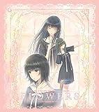 FLOWERS -Le volume sur ete- Limited Edition (Japan Import)