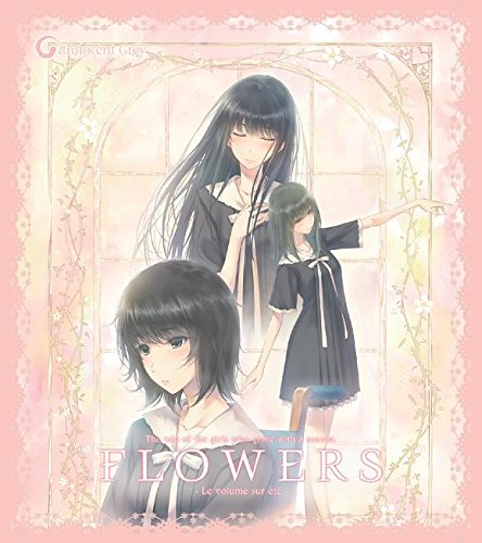 flowers-le-volume-sur-ete-limited-edition-japan-import