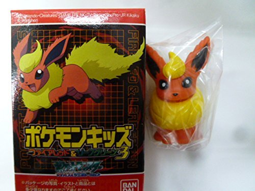 Pokemon Kids Fire Red & Leaf Green 3 050 - Leaf Green Booster Shopping Results