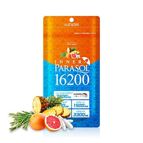 おすすめ飲む日焼け止め インナーパラソル16200