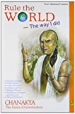 Rule the World - the Way I Did, S. K. Prasoon, 8122310109