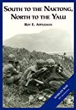 img - for The U.S. Army and the Korean War: South to the Naktong, North to the Yalu book / textbook / text book