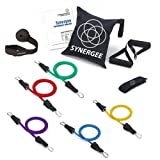 I Heart Synergee Heavy Duty Premium Resistance Band Kit with Manual, Door Anchor, Ankle Strap & Carrying Case, 5 Piece