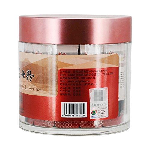 China Good Food GMP认证 安全 独立包装 便携【云南白药豹七 熟三七粉{蒸制} 120g/罐 Steamed Notoginseng Powder】Panax pseudo