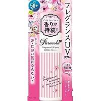 Naris Up Parasola Fragrance UV Sun Spray SPF50+ PA++++ 90g