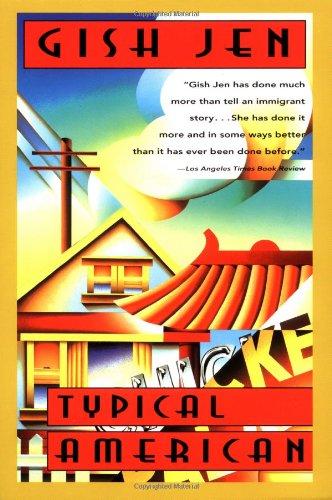 Typical American (Contemporary Fiction, Plume) pdf epub