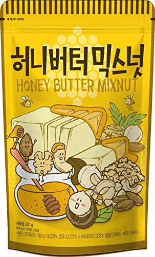 (Gilim Honey Butter Mixed nuts)