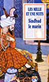 img - for Sindbad le marin book / textbook / text book
