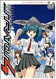 ストラトス・フォー(4) [DVD]