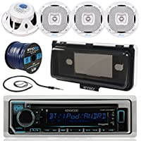 Kenwood KMR-D368BT In-Dash Marine Boat Audio Bluetooth CD Player Receiver W/ Waterproof Protective Cover Bundle Combo With 4x 400W 6.5 Coaxial Speakers + Radio Antenna + 16g 50FT Speaker Wire