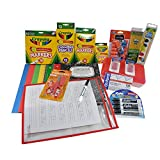 Back to School Supply Pack Bundle Kindergarten, First Grade, Second Grade