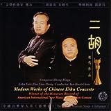 Modern Works of Chinese Erhu Concerto