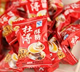 Duxun Peanuts Crispy Candy, Chinese Specialty Sweets, Snack, Food (500g (17.6 Oz))
