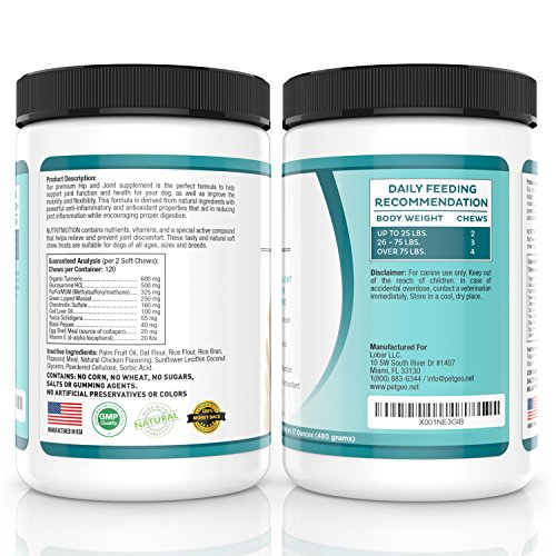 GLUCOSAMINE for Dogs, Chondroitin, MSM, Organic Turmeric, Natural Hip and Joint Supplement, Vitamin E, Arthritis Pain Relief, Anti-inflammatory, Antioxidant, Improves Hip Dysplasia, 120 Chews Treats