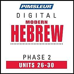 Hebrew Phase 2, Unit 26-30