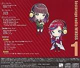 Radio CD - Radio CD Lostorage Radio Wixoss Vol.1 (CD+CD-ROM) [Japan CD] TBZR-769