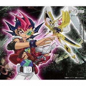 Vistlip - Shinkaigyo No Yume Ha Shosen / Artist (CD+DVD) [Japan CD] MJSS-9087