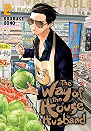The Way of the Househusband, Vol. 2 (2)