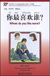 Chinese Breeze Graded Readers:Level 300 Whom Do You Like More?