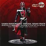 Masked Rider Wizard - O.S.T. [Japan CD] AVCA-49935
