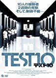 [DVD]TEST10 [DVD]