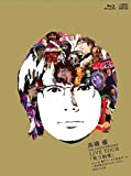 高橋 優5th ANNIVERSARY LIVE TOUR「笑う約束」Live at 神戸ワールド記念ホール~君が笑えばいいワールド~2015.12.23(Blu-ray初回限定盤)