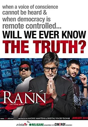 Amazon com: Rann- Amitabh Bachchan, Ben Kingsley (Hindi Film