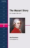 The Mozart Story モーツァルト・ストーリー ラダーシリーズ