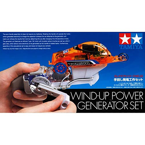 Tamiya 75025 Wind-Up Power Generator Set