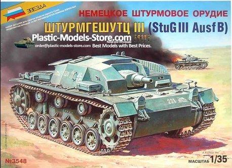 Sturmgeschutz III Ausf B StuG German Assault Gun 1/35 Zvezda ()