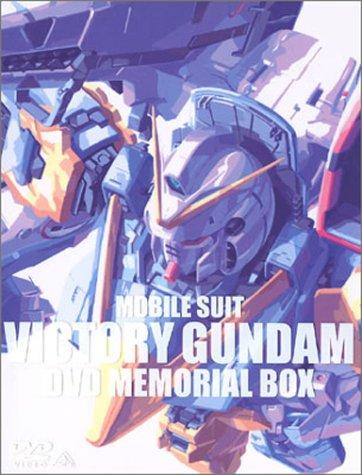 Mobile Suit Victory Gundam DVD Memorial box