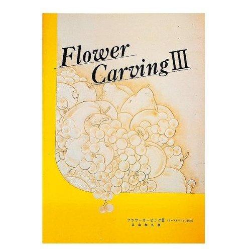 Kraft Lehrbuecher Design-Kollektion Blume Carving III Autor Kazuhisa Mishima 36P 6237-03