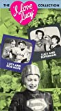 I Love Lucy Collection, Vol. 5 - Lucy & Bob Hope/Lucy & Superman [VHS]