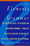 img - for By Margaret D. Shertzer - The Elements of Grammar: 2nd (second) Edition book / textbook / text book