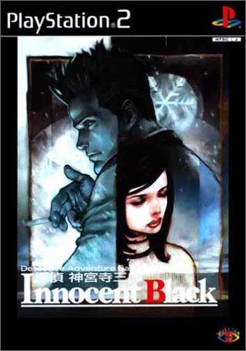 探偵 神宮寺三郎 Innocent Blackの商品画像