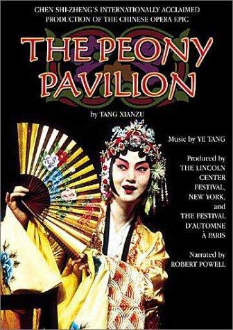 Ye Flavour - The Peony Pavilion / Lincoln Center, Festival d'Automne