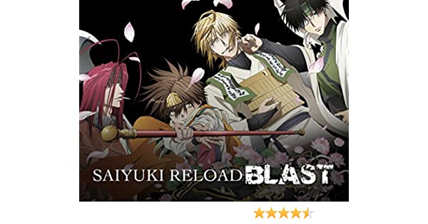 saiyuki reload burial watch online