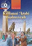 Kallimni  Arabi Bishweesh: A Beginners Course in Spoken Egyptian Arabic 1