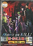 AKAME GA KILL ! - COMPLETE TV SERIES DVD BOX SET ( 1-26 EPISODES )
