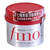 Beauty : Shiseido Fino Premium Touch Hair Mask, 8.11 Ounce
