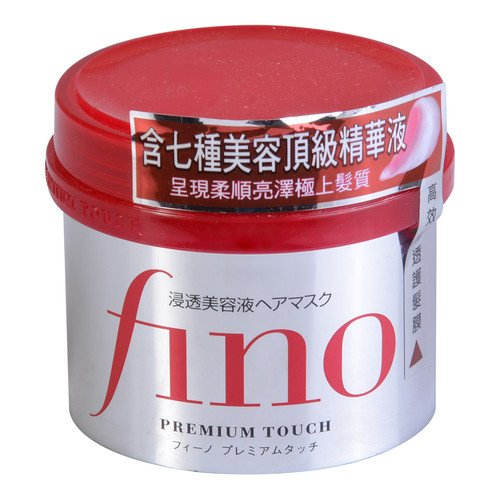 Shiseido Fino Premium Touch Hair Mask, 8.11 Ounce by Shiseido (Image #2)