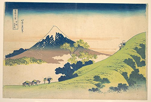 - Historic Pictoric Fine Art Print | The Inume Pass in Kai Province | Artist: Katsushika Hokusai | Created: Circa 1830 2 | Vintage Wall Art | 11in x 14in