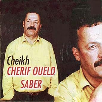 OUELD TÉLÉCHARGER SABER MP3 CHERIF