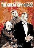 Great Spy Chase [DVD] [1964] [Region 1] [US Import] [NTSC]