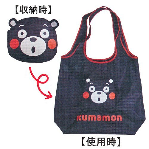 Bear Mont die cut eco bag surprised (japan import)